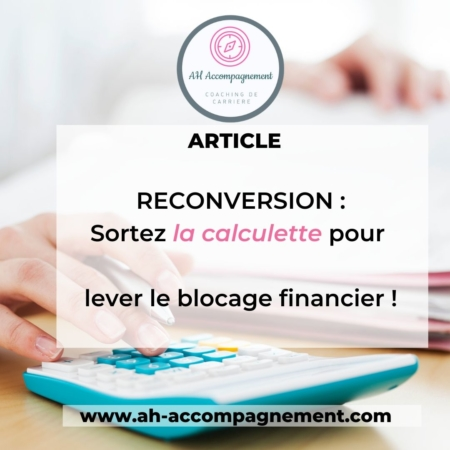 reconversion blocage financier